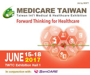 Medicare Taiwan