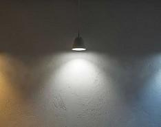 Better Lighting for Better Home